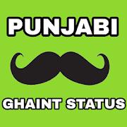 Punjabi att status for whatsapp and facebook