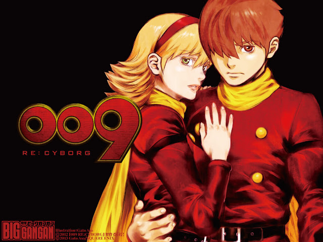 009 Re:Cyborg [Movie] Sub Indo