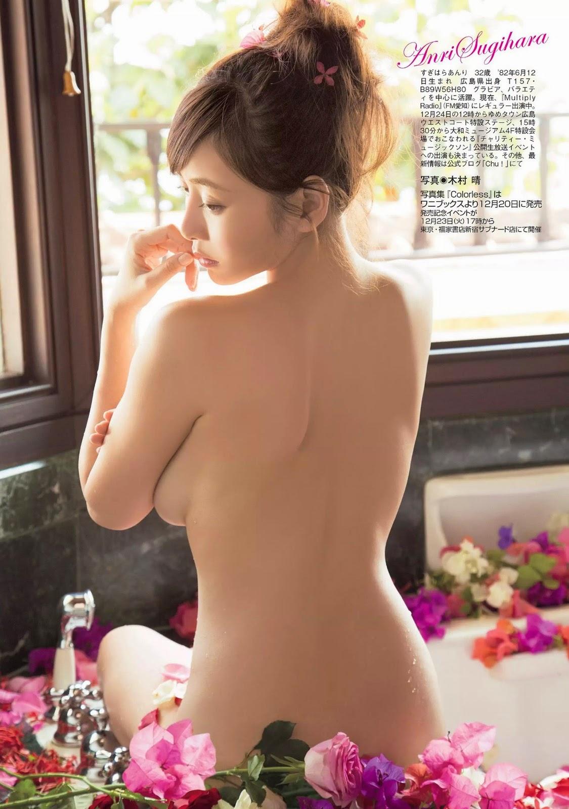 Sugihara naked anri Photoshoot Hot!: