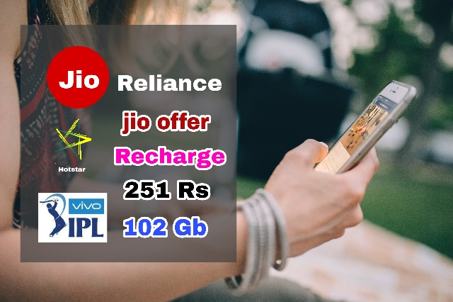 Reliance Jio Recharge Offer 251 Rupay Me 102GB Data