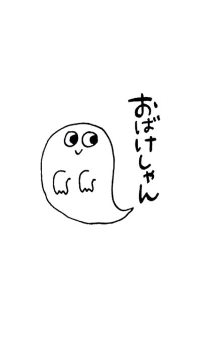 OBAKE-shan's Theme