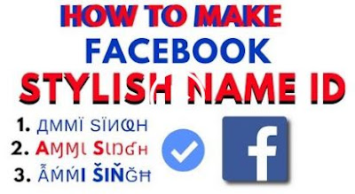 How To Make Stylish Name Fb Id How To Make Stylish Name id On