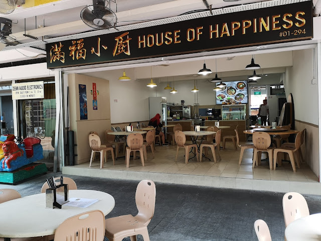 House of Happiness