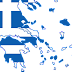 Greece working m3u8 hd iptv channels and xml kodi file : 11/01/2017