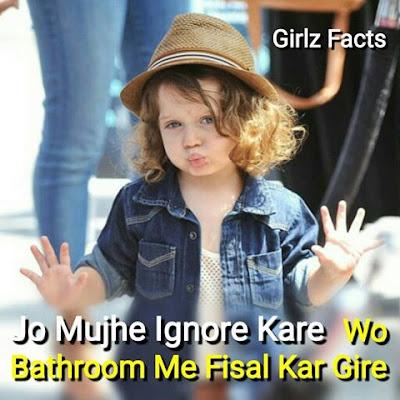 Jo Mujhe Ignore kare Vo Bathroom Mein Fisal Kar Gire 😂😎