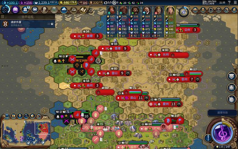 戰爭準備就緒