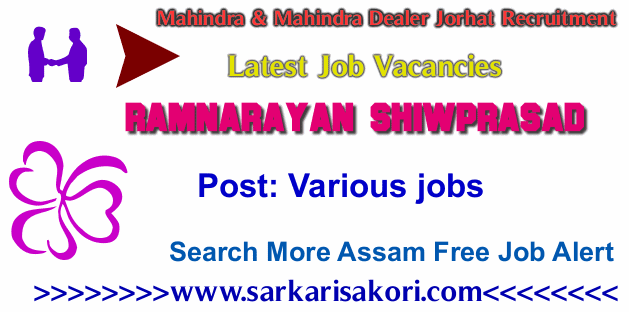 Mahindra & Mahindra Dealer Jorhat Recruitment 2017 various jobs