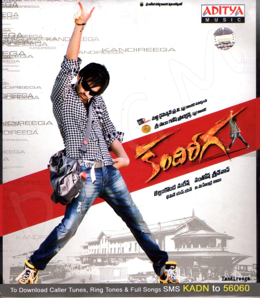 Maya Ra Maya Tui Oporadhi Mp3 Song: Telugu Movies(Mediafire Links): Shankar Dada MBBS 2004