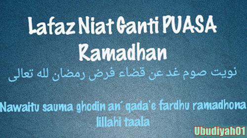 Bacaan Niat Berbuka Puasa Ganti Bulan Ramadhan Arab Latin