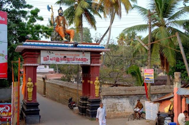 thiruvallam temple - తిరువల్లం