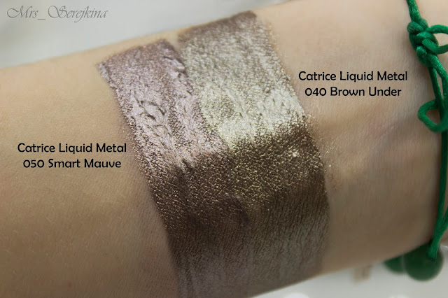 Кремовые тени Catrice Liquid Metal 040 Brown Under + 050 Smart Mauve