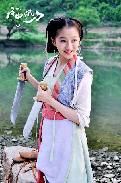 Dagger Mastery Guan Xiaotong movee