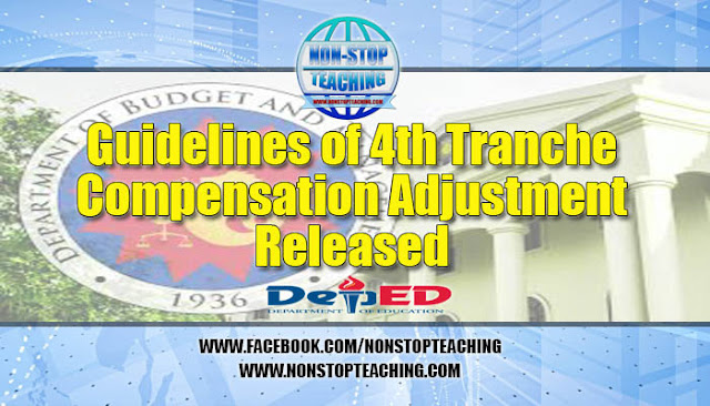 Guidelines of 4th Tranche Compensation Adjustment Released