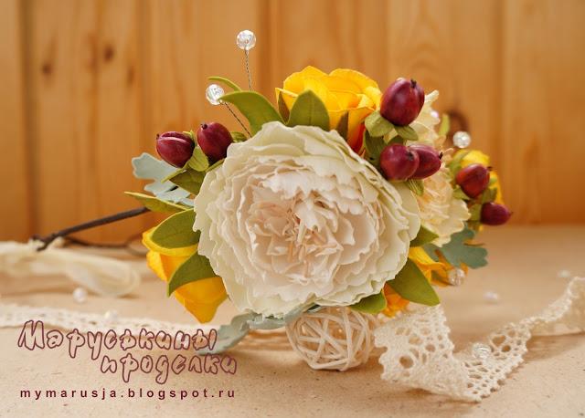 венок с цветами из фоамирана
