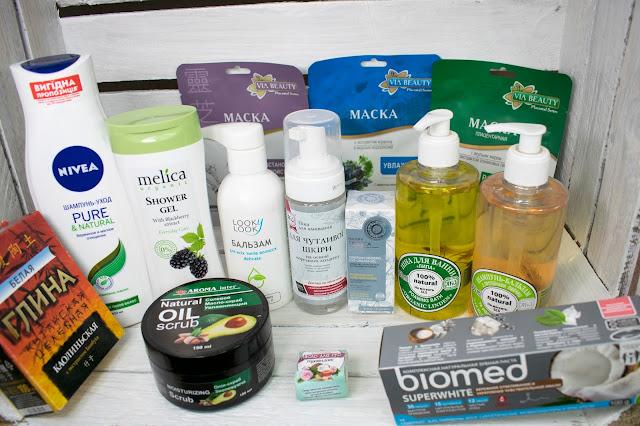 [503.] Naturalne kosmetyki z Ukrainy - co kupić?