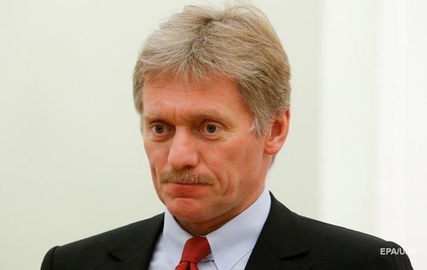 Кремль відреагував на рішення Гааги щодо Криму