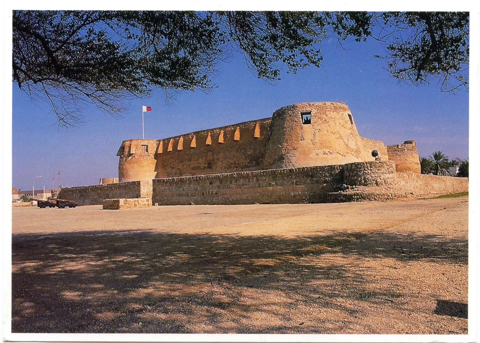 World Come To My Home 0023 Bahrain The Arad Fort