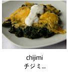 https://www.mniam-mniam.com.pl/2011/12/chijimi.html