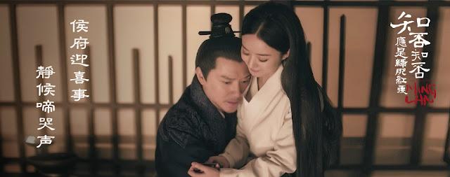 Minglan Zhao Liying Feng Shaofeng