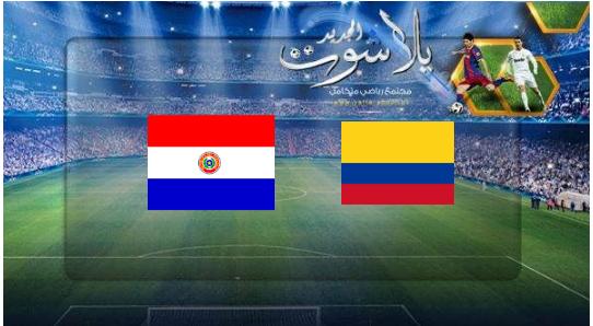 نتيجة مباراة كولومبيا وباراجواي اليوم 23-06-2019 كوبا أمريكا 2019