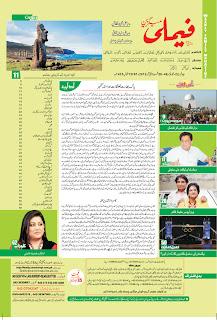 Weekly Family Magazine