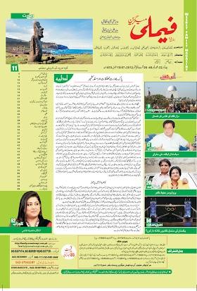 Weekly Family Magazine in Urdu Free Read Online