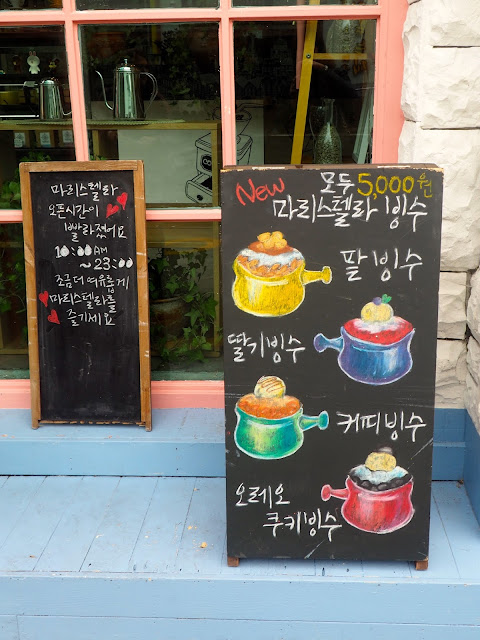 Korean adverts on blackboards for Marisstella cafe in Myeongnyun, Busan, South Korea