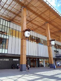 Nagano staion