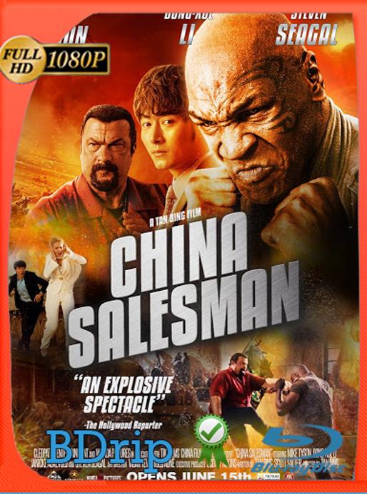 China Salesman (2017) BDRip 1080p Latino Luiyi21HD