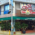 Tea Garden Restaurant @Sri Petaling, Kuala Lumpur