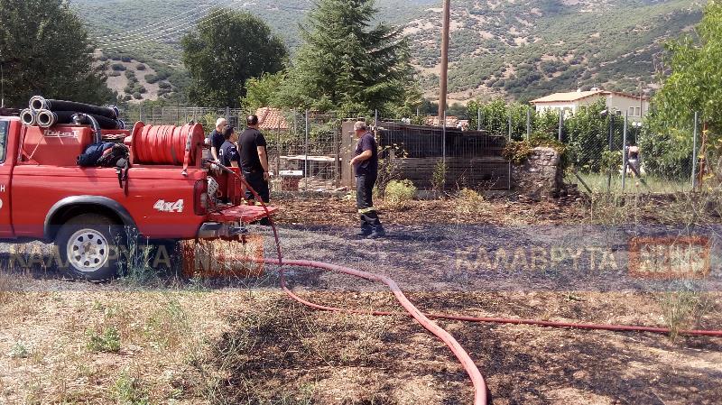 ΚΑΛΑΒΡΥΤΑ: Πυρκαγιά πλησίον της Μονάδας Φροντίδας Ηλικιωμένων (ΦΩΤΟ)