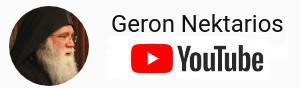 Όλες οι ομιλίες του Γέροντα στο Youtube