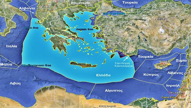 Η ΑΟΖ της Ελλάδας και ο Ντόναλντ Τραμπ