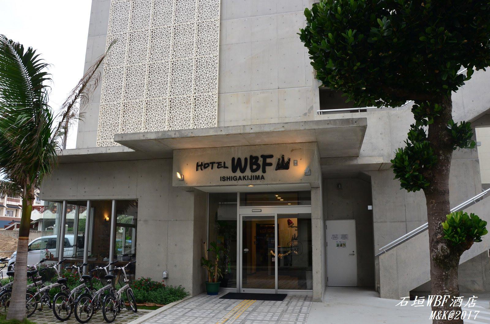 M & K 的遊記: 2017 石垣4天自駕慢活之旅 - ホテルWBF石垣島