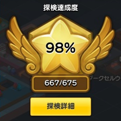 20190629_002.png