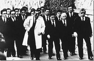 Japanese Yakuza