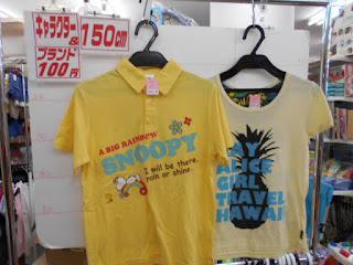 中古品のスヌーピーシャツ黄色です。