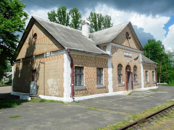 Болехов. Железнодорожный вокзал