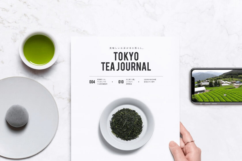 TOKYO TEA JOURNAL