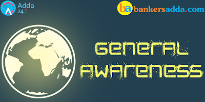 General Awareness Questions for SBI Clerk 2018