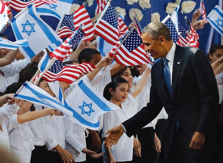 israel+di+amerika+serikat.jpg (738×540)