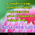 Famous Tamil Inspirational Words and Nice Good Morning Images