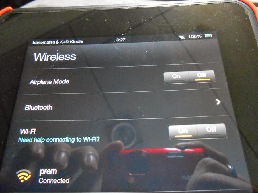 ปัญหาของการเชื่อมต่อ Wifi ที่บ้าน ของKindle Fire - JAPANOMIYA