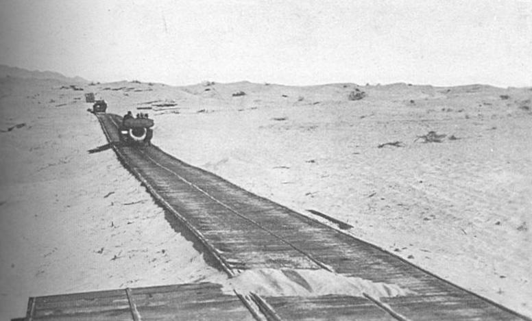 Old plank road