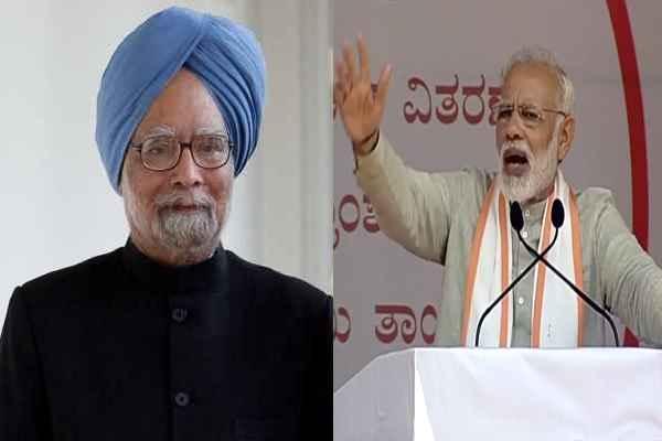 pm-narendra-modi-slammed-manmohan-singh-for-notbandi-criticism