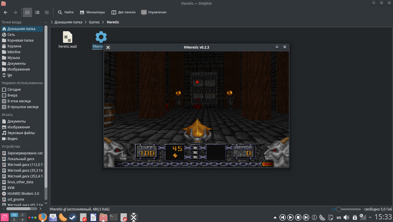 Блог начинающего линуксоида : Запуск классических игр от Id Software