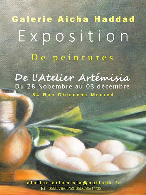 Exposition de peintures à La Galerie Aicha Haddad 14