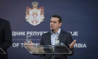 """Πρωθυπουργός Αλέξης Τσίπρας: """"Περίεργη"""" δήλωση για τα Σκόπια..."""