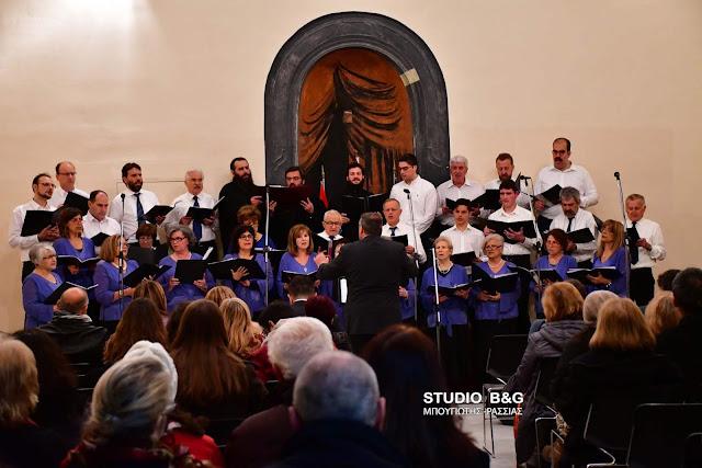 Κάλαντα και Χριστουγεννιάτικοι ύμνοι σε συγκινητική ατμόσφαιρα στο Ναύπλιο (βίντεο)