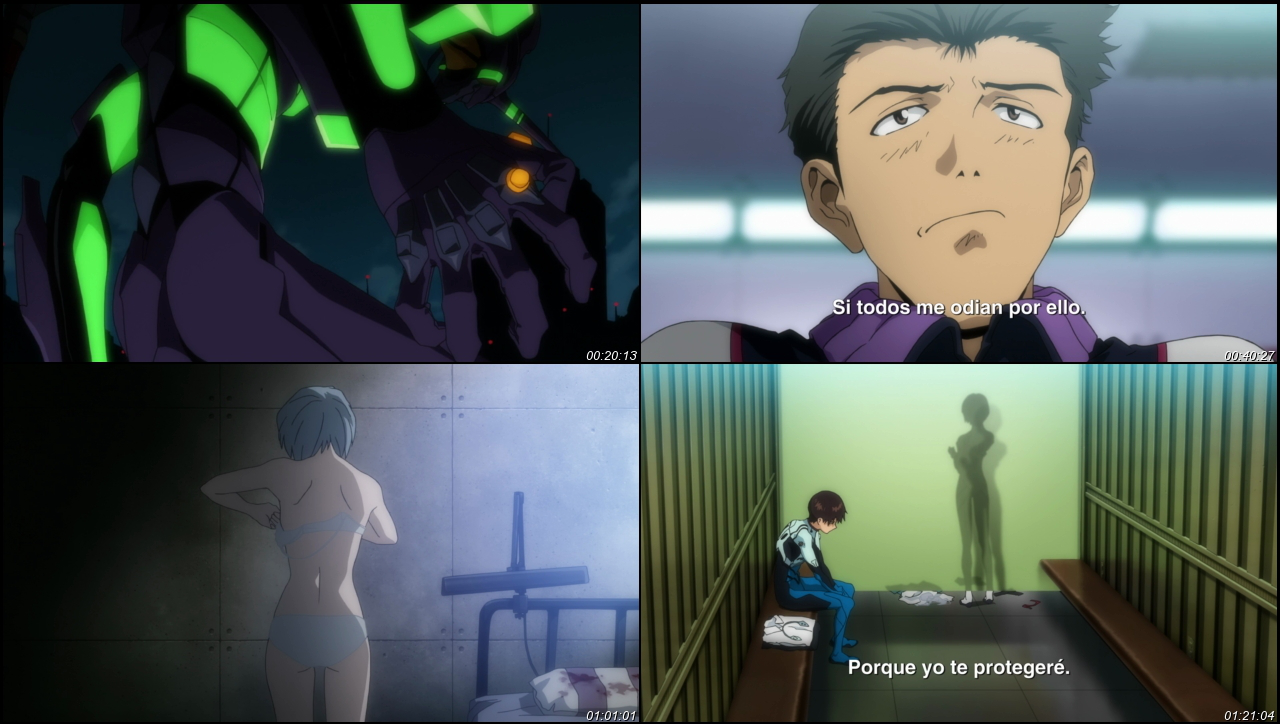 Evangelion 1.01 You are (not) Alone 2007
